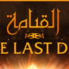 Theme: The Last Day: Are You Ready?